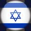 IL-Hebrew